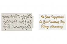 Katy Sue Moulds : Word Perfect - Wedding Set